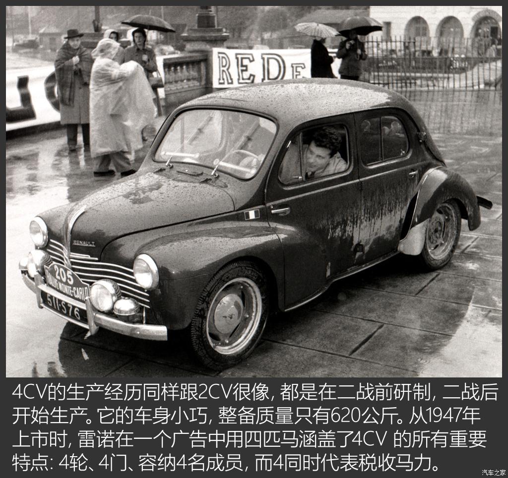 百年汽车老店汇总-第51张图片