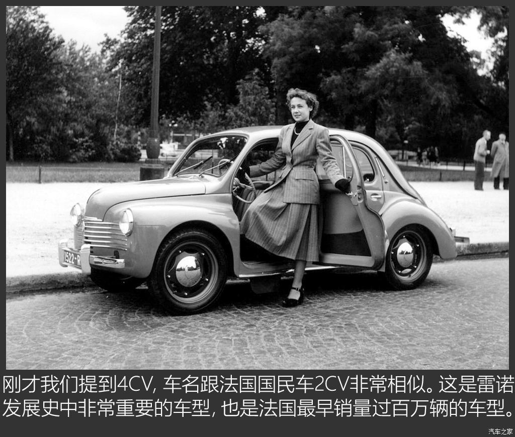 百年汽车老店汇总-第50张图片
