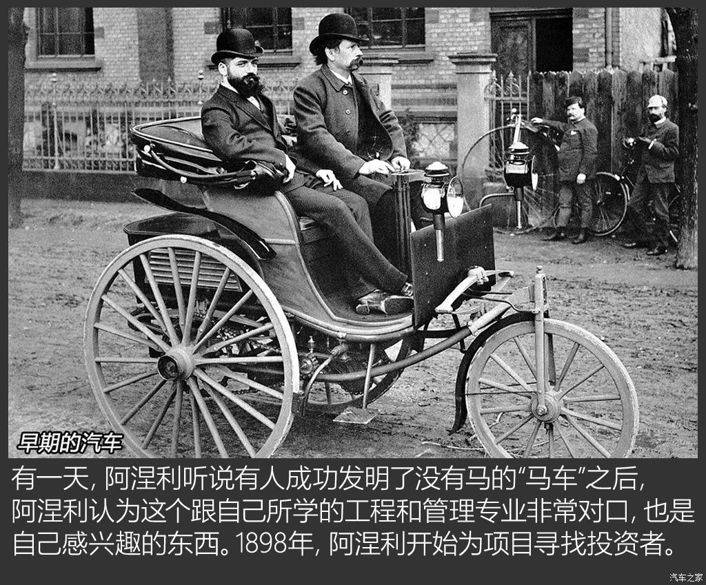 百年汽车老店汇总-第54张图片