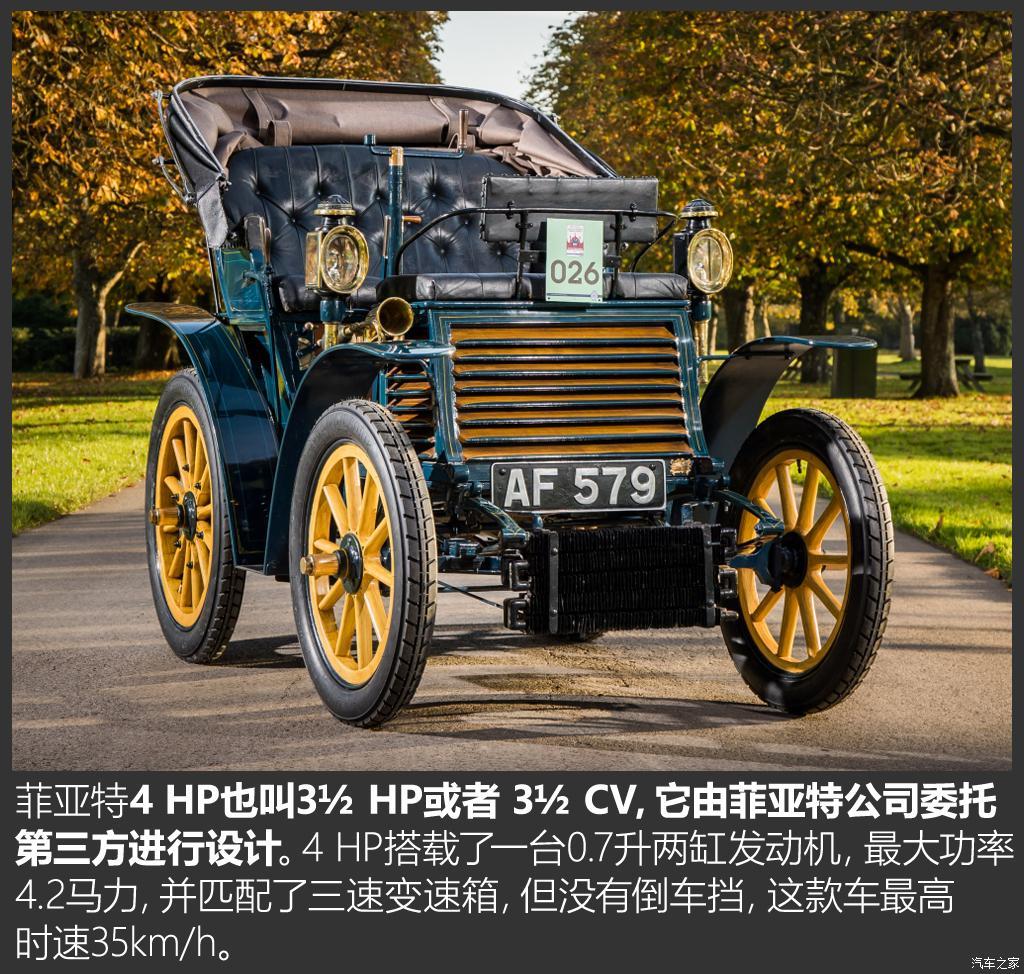 百年汽车老店汇总-第56张图片