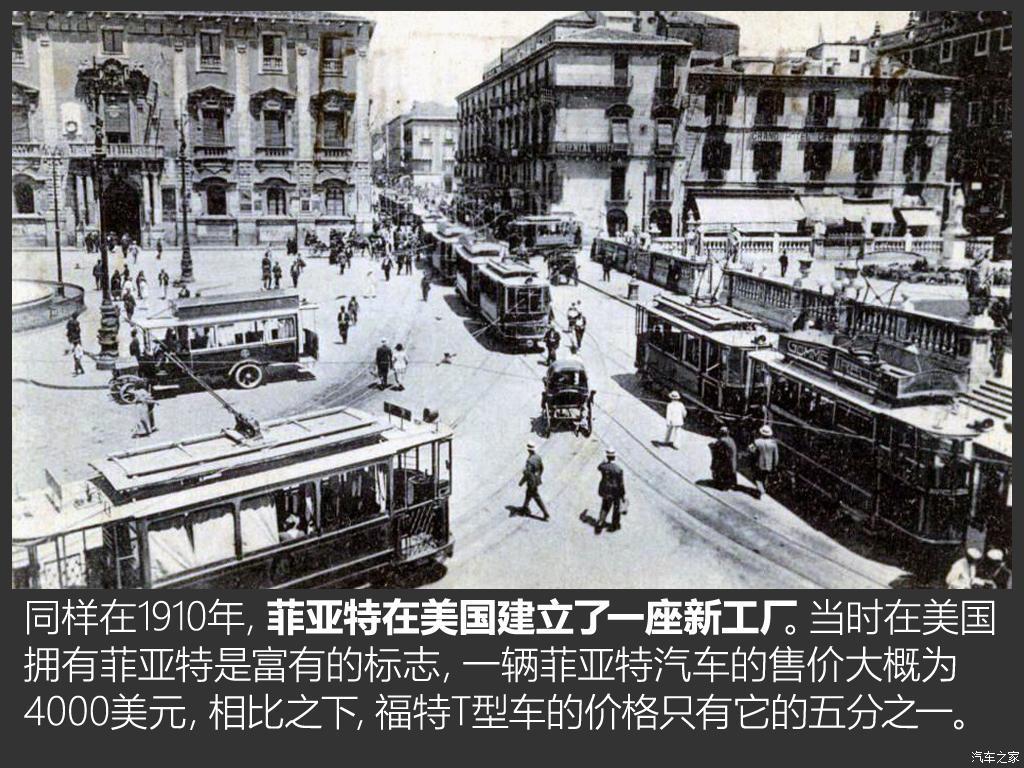 百年汽车老店汇总-第60张图片