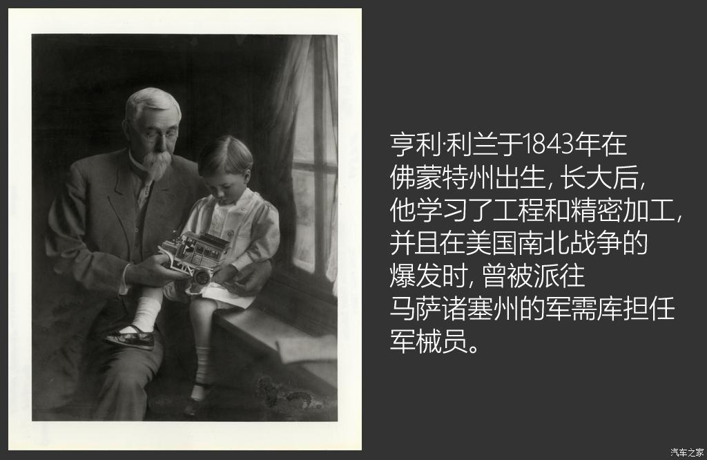百年汽车老店汇总-第69张图片