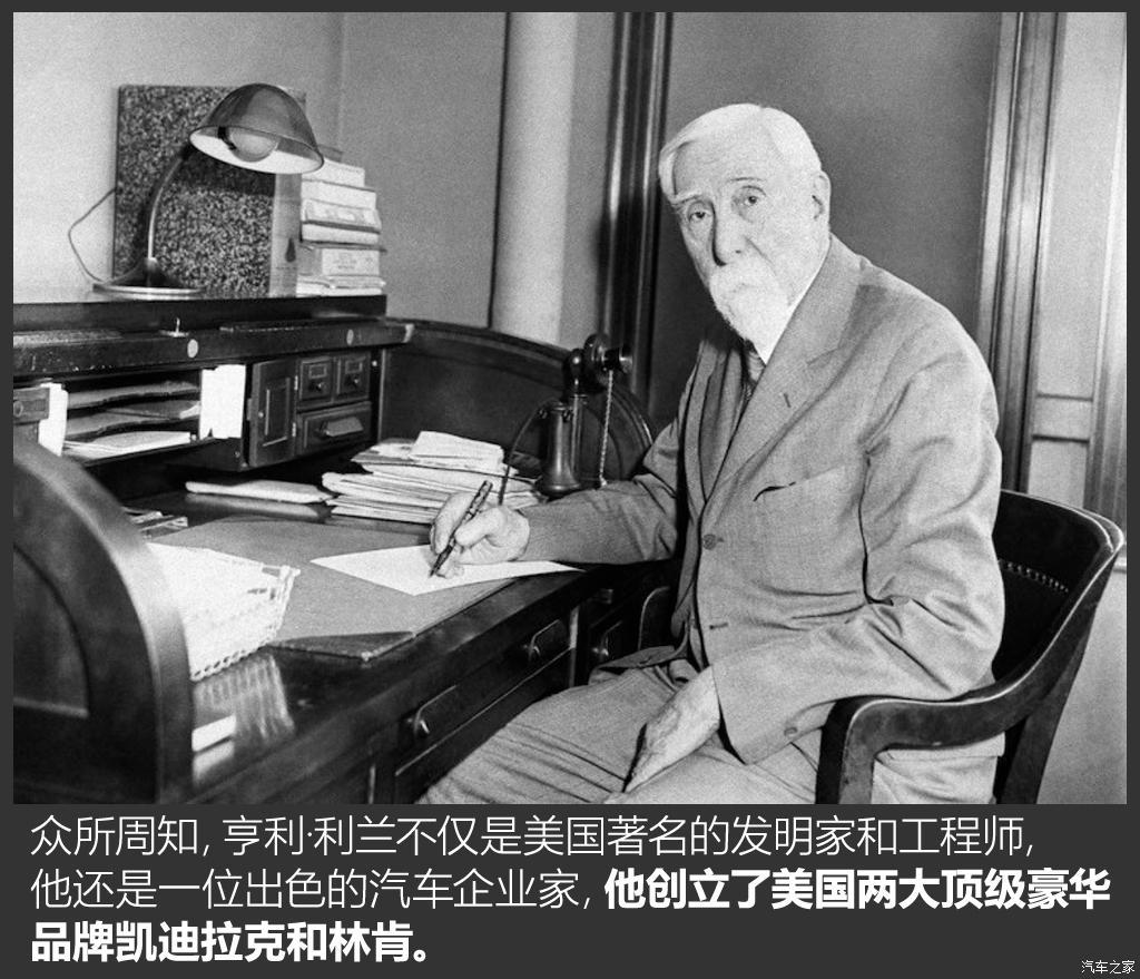 百年汽车老店汇总-第68张图片