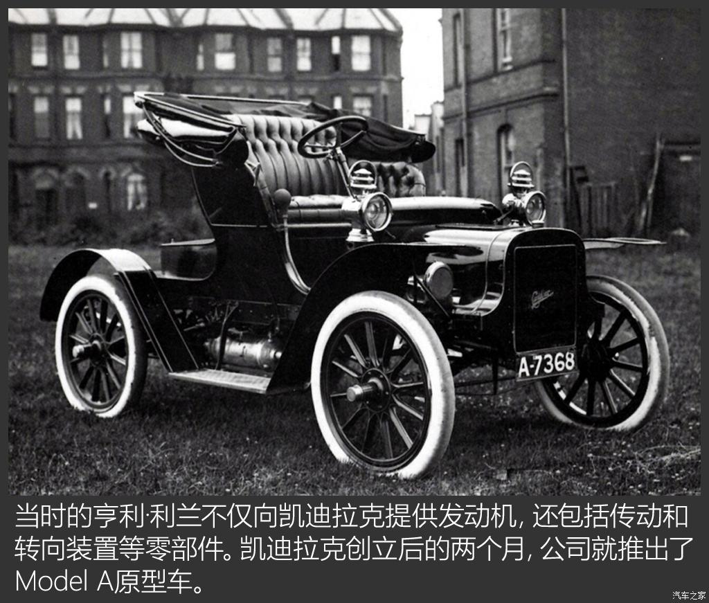 百年汽车老店汇总-第71张图片
