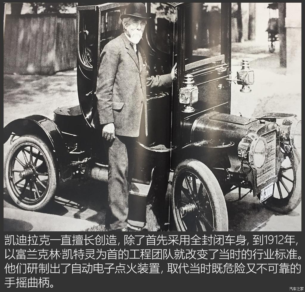 百年汽车老店汇总-第75张图片