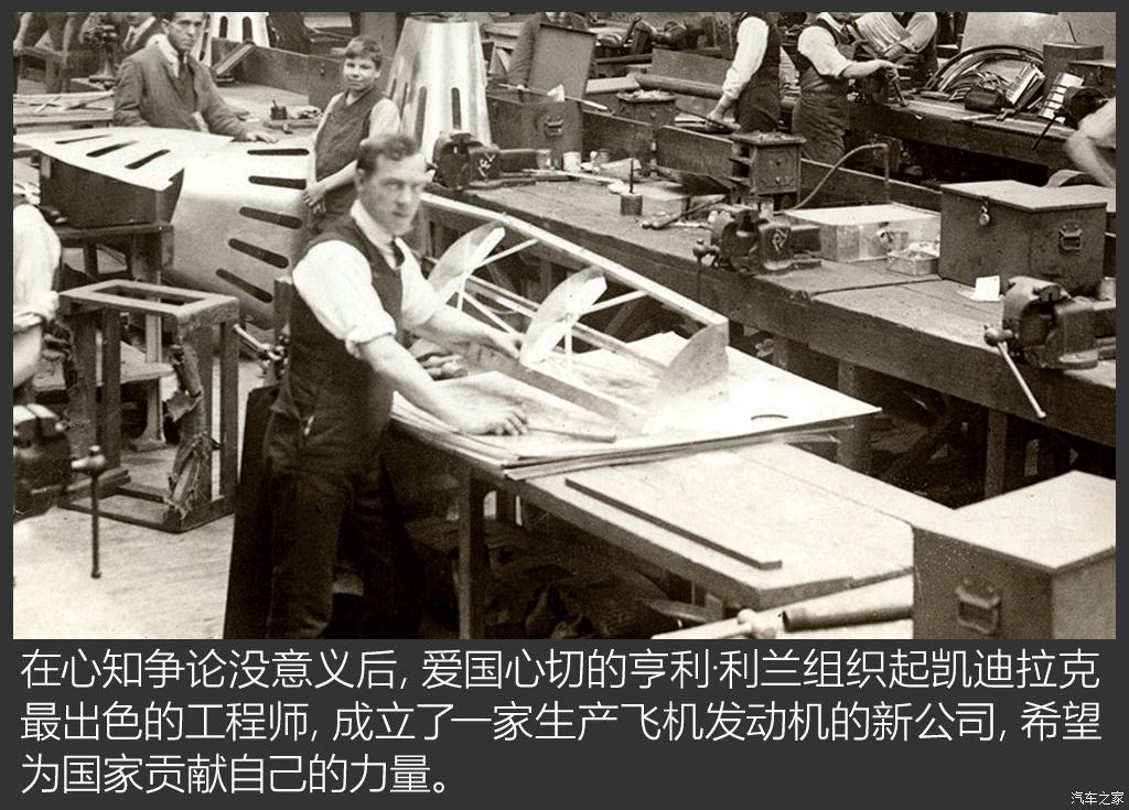 百年汽车老店汇总-第77张图片