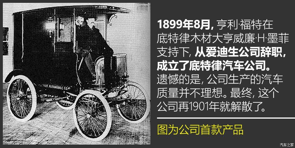 百年汽车老店汇总-第82张图片