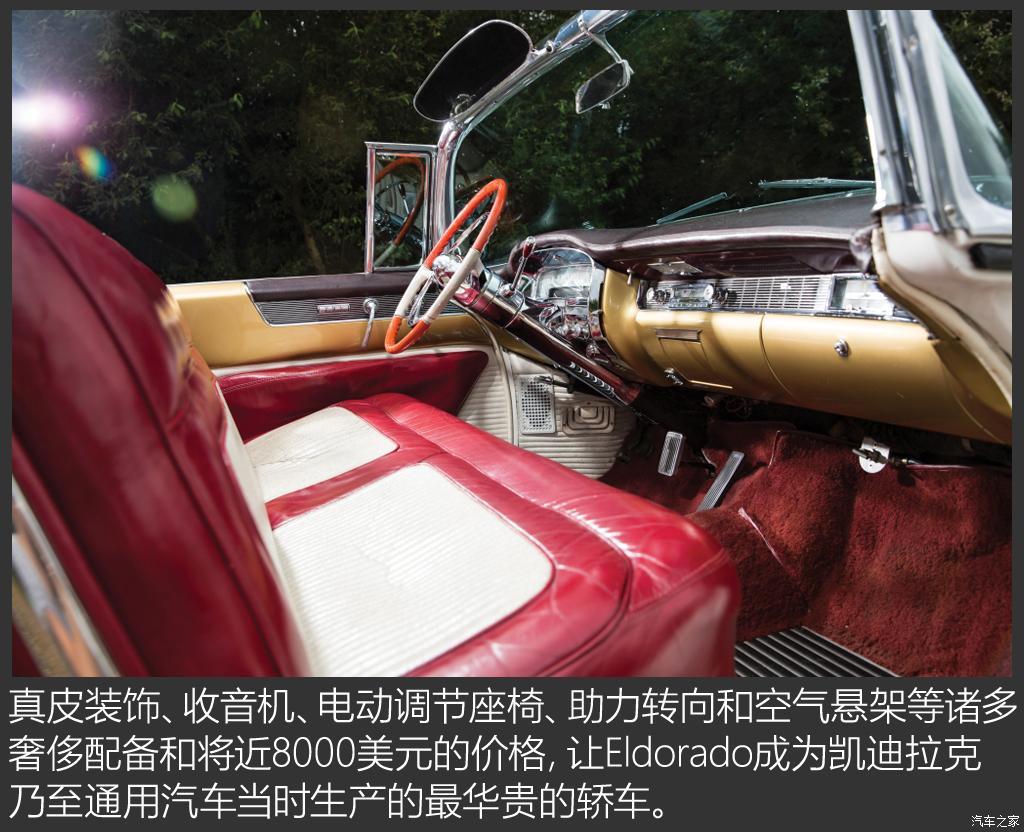 百年汽车老店汇总-第80张图片