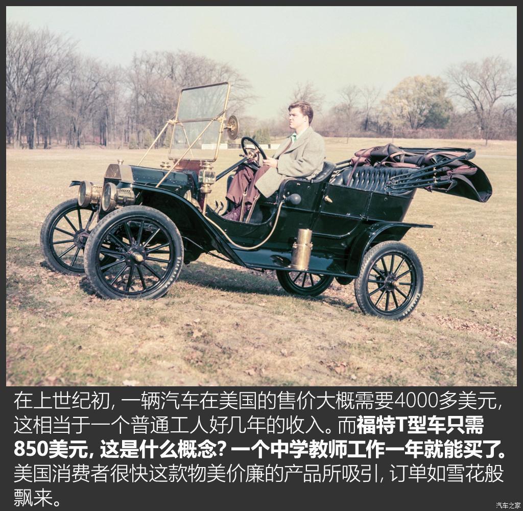百年汽车老店汇总-第86张图片