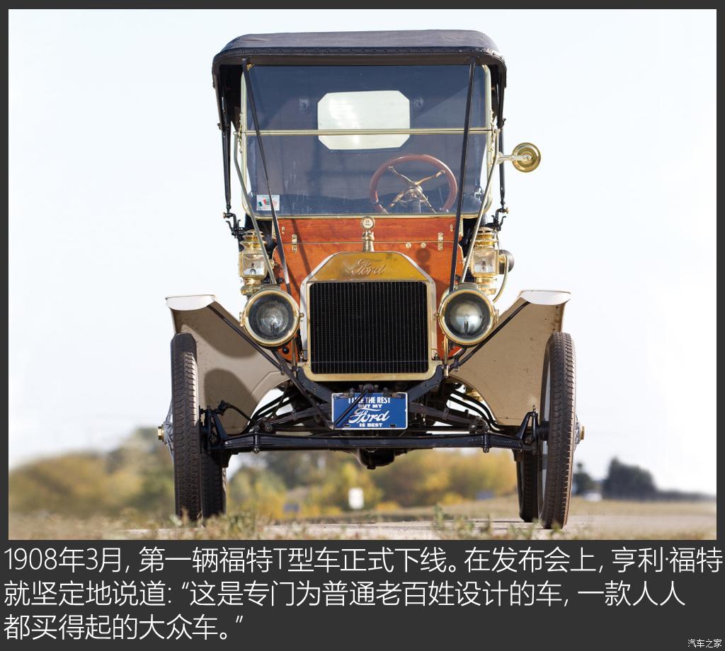 百年汽车老店汇总-第85张图片