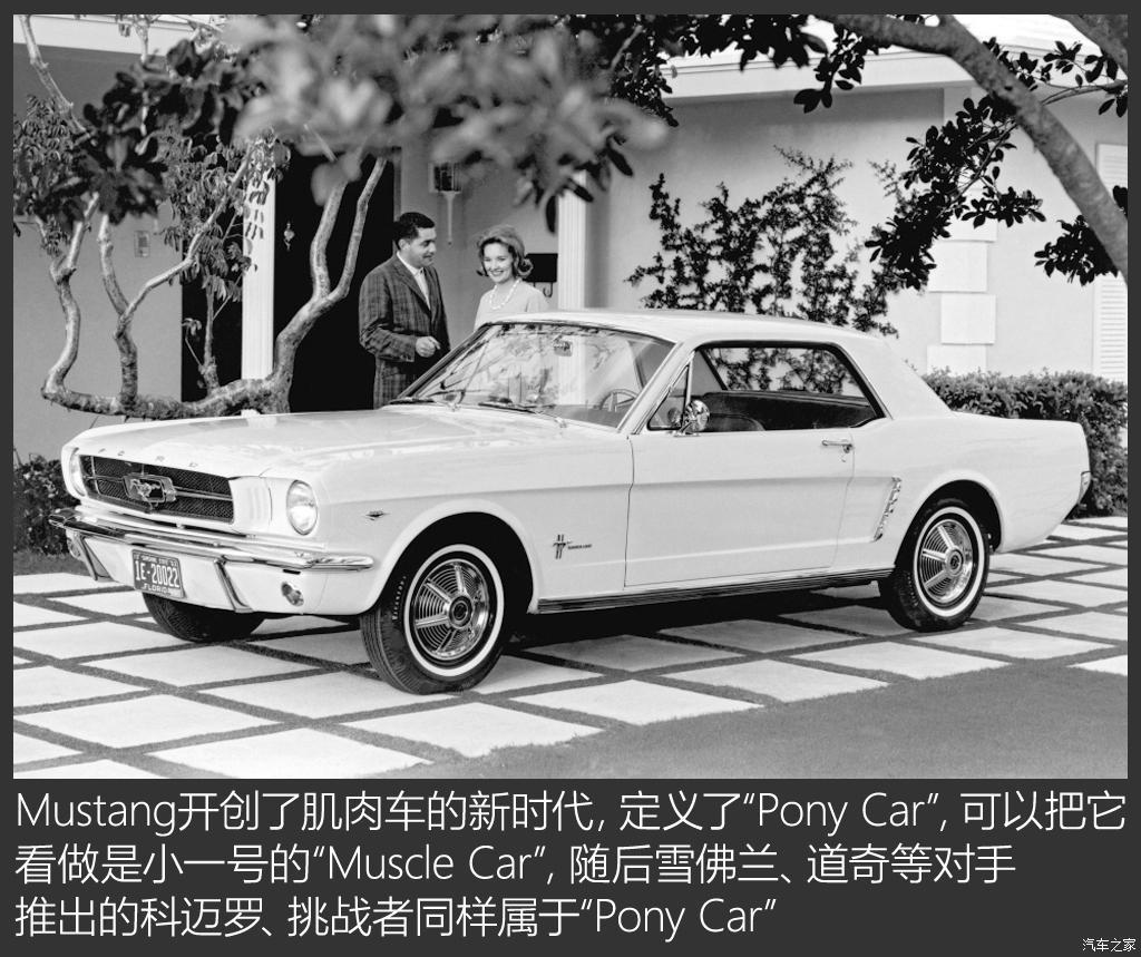 百年汽车老店汇总-第90张图片