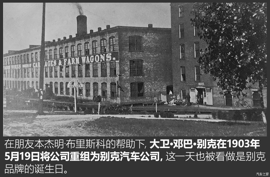 百年汽车老店汇总-第97张图片