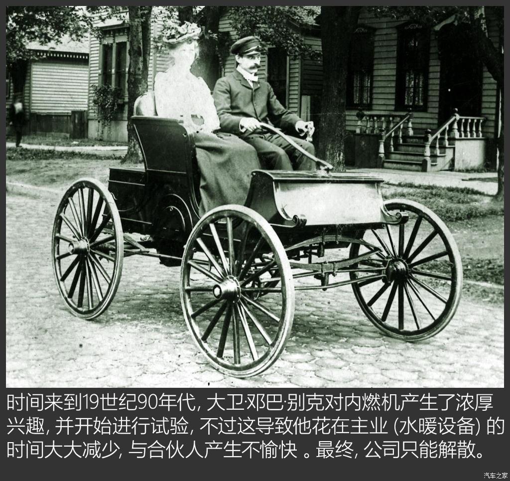 百年汽车老店汇总-第96张图片