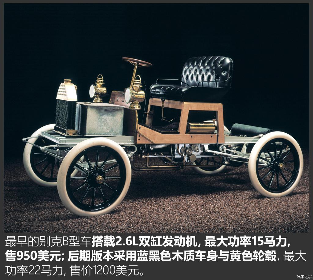 百年汽车老店汇总-第98张图片