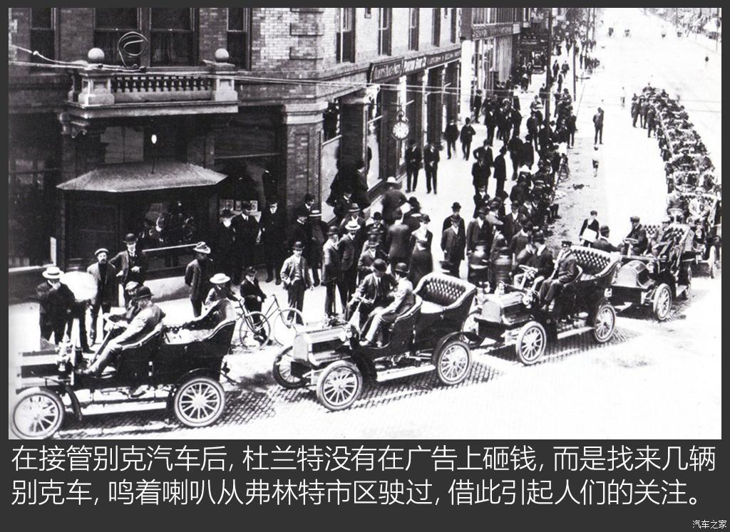 百年汽车老店汇总-第101张图片