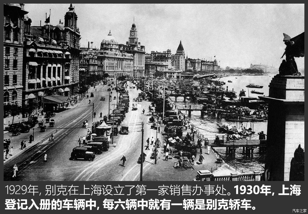 百年汽车老店汇总-第103张图片