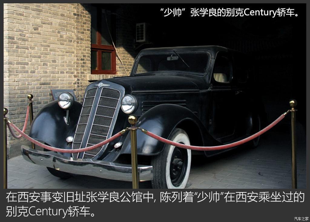 百年汽车老店汇总-第104张图片