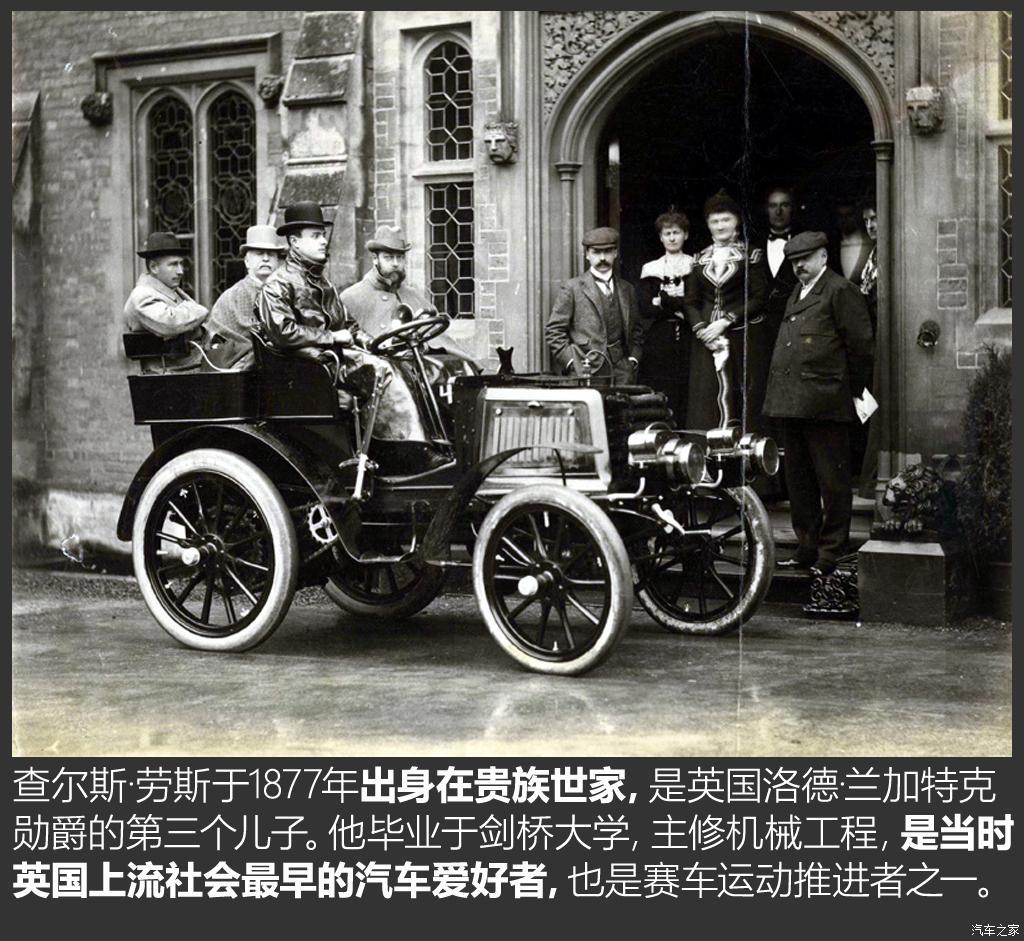 百年汽车老店汇总-第110张图片