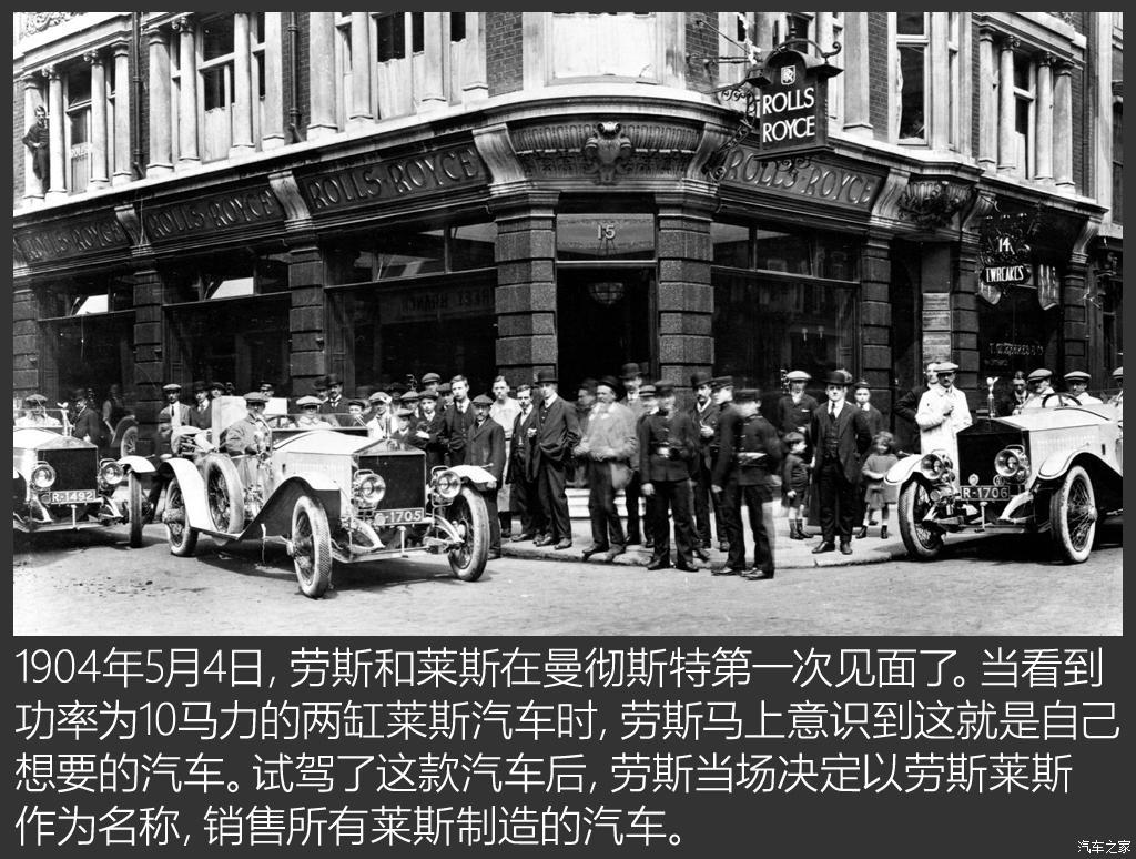 百年汽车老店汇总-第112张图片