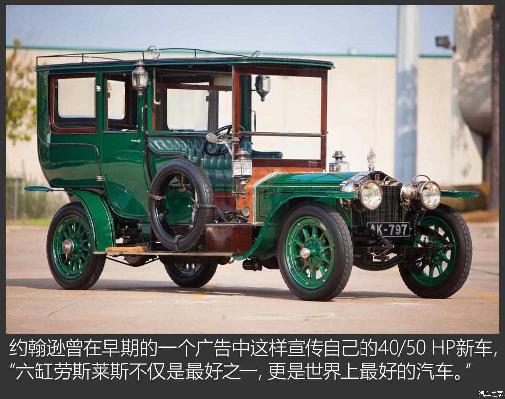 百年汽车老店汇总-第114张图片