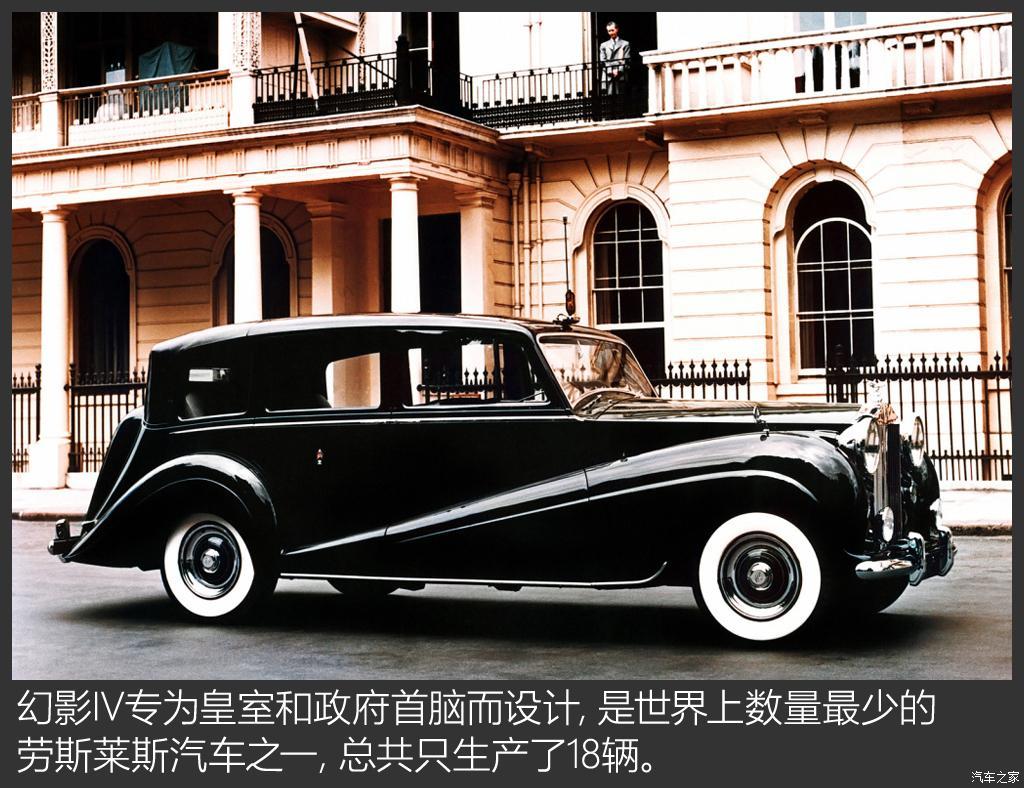 百年汽车老店汇总-第119张图片