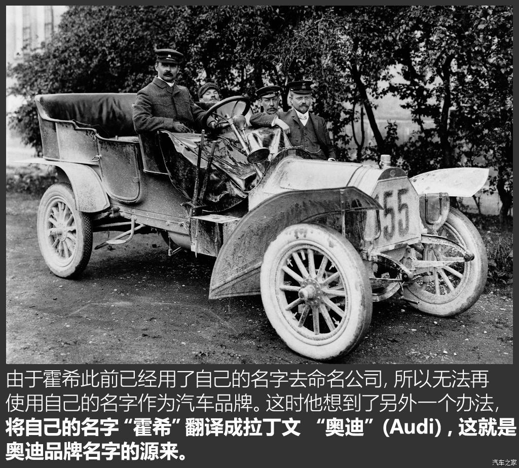 百年汽车老店汇总-第122张图片
