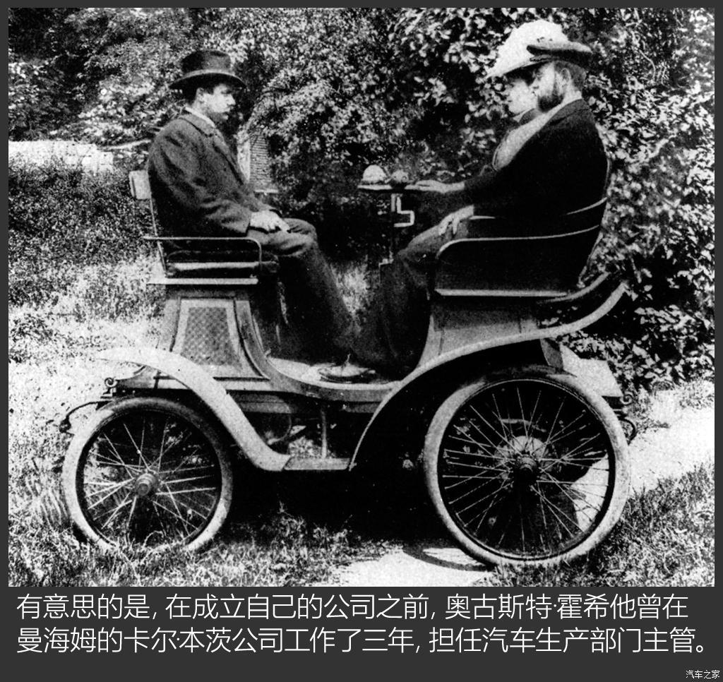 百年汽车老店汇总-第121张图片