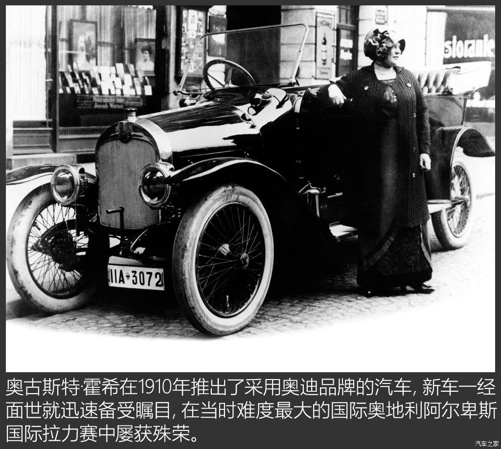 百年汽车老店汇总-第123张图片