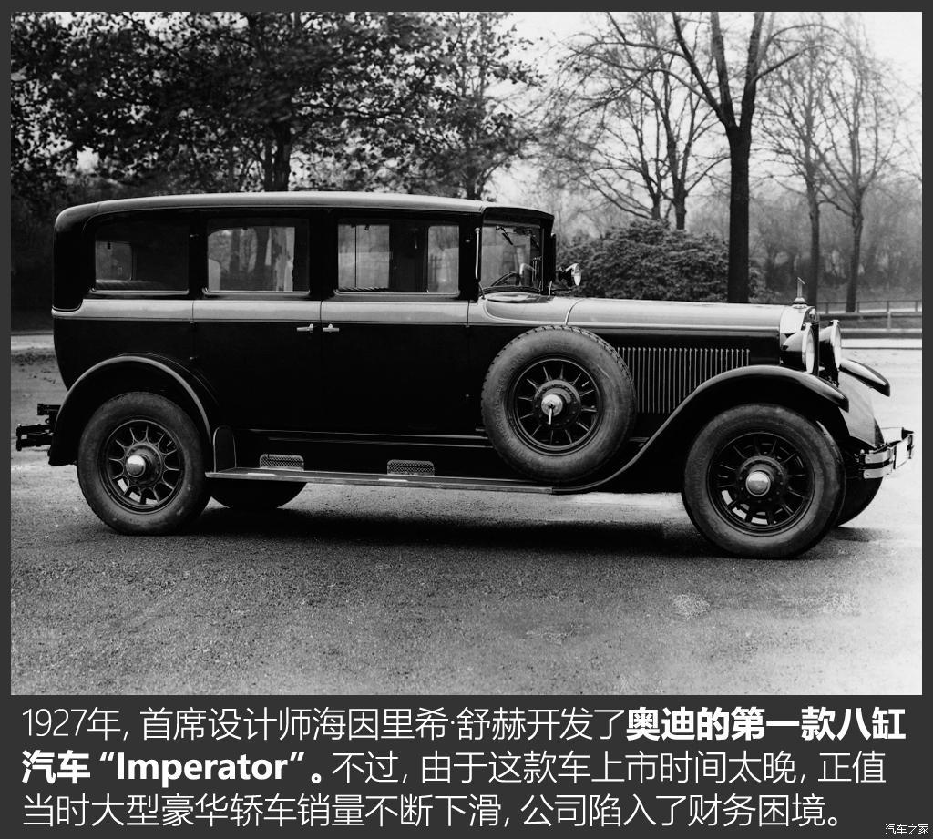 百年汽车老店汇总-第124张图片