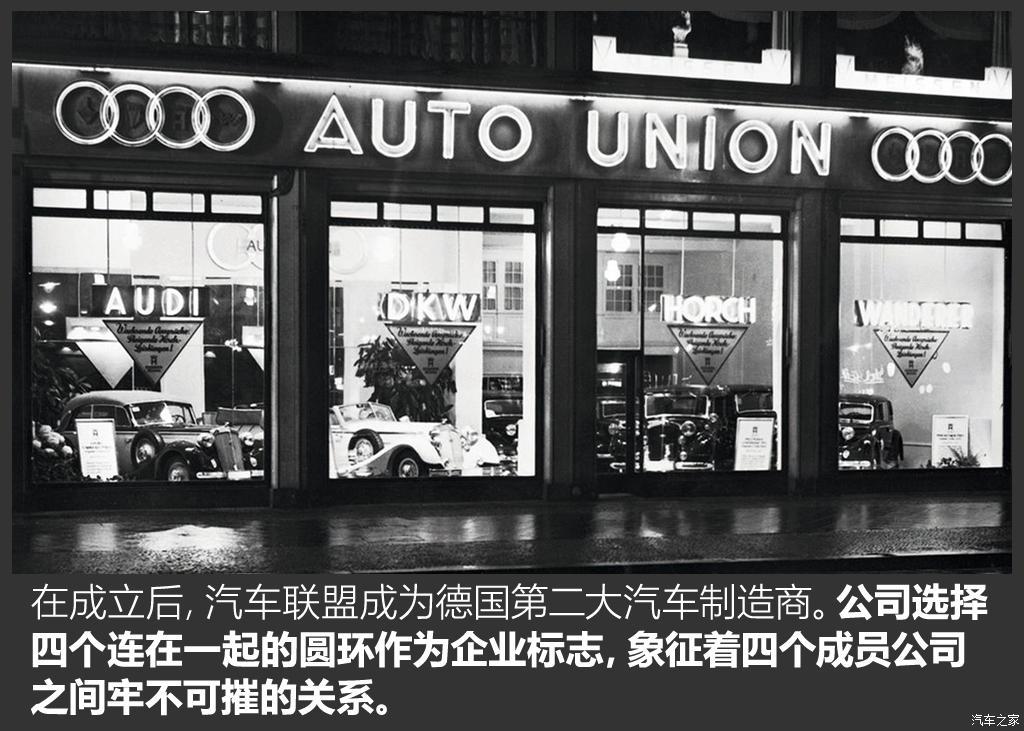 百年汽车老店汇总-第125张图片
