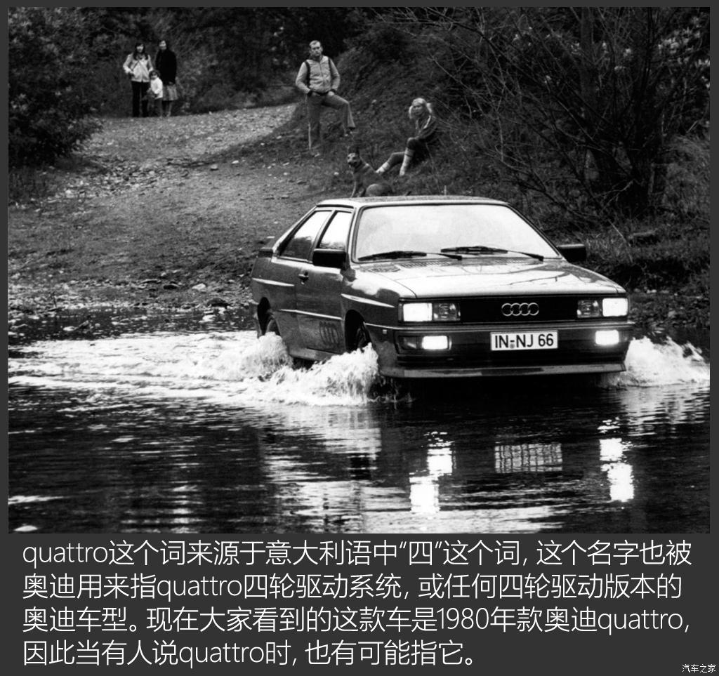 百年汽车老店汇总-第128张图片